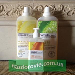 Экосредства для чистоты в доме