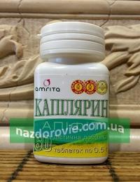 Капиллярин