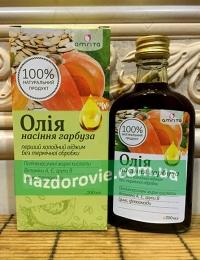 Масло семян тыквы первого холодного отжима 100%