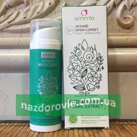 Ночной крем-сорбет для лица с Fitomelanin+snail extract 30+