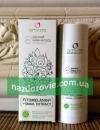Дневной крем аква-флюид для лица Fitomelanin+snail extract 30+