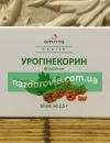 Урогинекорин (фитосвечи)